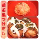 たこ八 浜松店     たこ焼き    まずはたこ八自慢の明石風つけだしで、残りはソース、青のり、マヨネーズで。どちらも美味しい!
