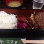 大井肉店 神戸そごう店