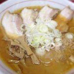 札幌焼き味噌ラーメン みずき