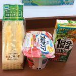 ファミリーマート 沼津おおひら店   たまごサンド・ヨーグルト・野菜ジュース   朝早かったのでイートインで朝食