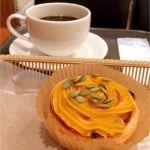 カスカード ゼスト御池店:パンプキンデニッシュとコーヒー