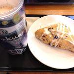 スターバックス・コーヒー ガーデンパーク和歌山店