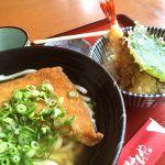 さんすてで買い物済ませて遅めのお昼。天丼セット。並みにウマイ(´˘`๑)めりけんや JR岡山駅店