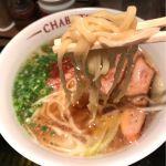 とんこつらぁ麺 CHABUTON ヨドバシ梅田店