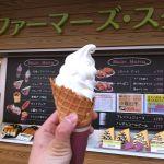 山田サービスエリア(下り線)スナックコーナー