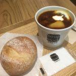 スープストックトーキョー コレド日本橋店 朝スープセット(東京ボルシチ)