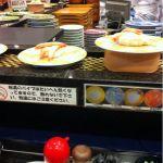 魚がし寿司 清水鳥坂店