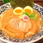 東京駅 斑鳩。東京駅ラーメン1000円。しかし東京のラーメンは高いね。味はクリーミーな豚骨で柔らかな味でした。