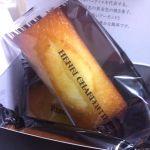 アンリ・シャルパンティエ 堺高島屋店 お土産でもらったー( ^ω^ )うまー!