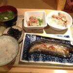 土佐はちきん地鶏  炭火焼 みや澤 京橋店