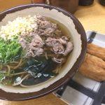 大阪駅前第一ビル地下のつるつる庵で肉そばにお稲荷さんを頂きました!