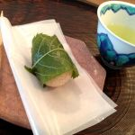 日本料理 一凛