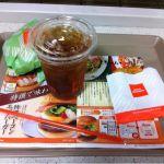 ファーストキッチン 新横浜店