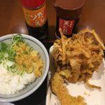 丸亀製麺 で始めて天丼