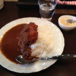 Curry & Bar SORA