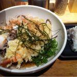 麺家 京都上がも