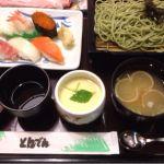 和食レストランとんでん 熊谷店