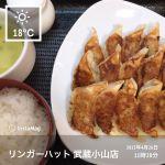 リンガーハット 武蔵小山店