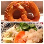 バイエルン グリル  渋谷店『付け合せのプレッツェルとサラダ』