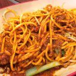 中国家庭料理 楊 火鍋専門店