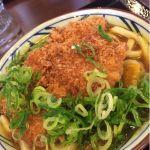 釜揚げ讃岐うどん 丸亀製麺 東京オペラシティ店