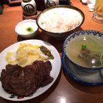喜助 東京丸の内パークビル店 薄切り牛タンセット