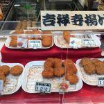 塚田水産食品 本店