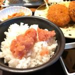 やまや 大崎店 なう!ランチで明太子食べ放題ヽ(・∀・)