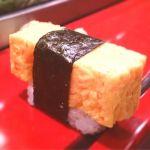 寿司栄 総曲輪本店
