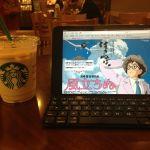スターバックス・コーヒー 広島ダイヤモンドシティ・ソレイユ店