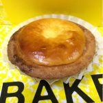 BAKE cheese tart 阪神梅田店