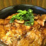 豚丼(小)