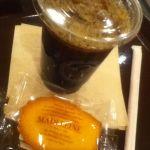 カフェ クロワッサン 札幌アピア店