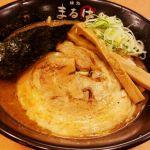 麺処まるは 健松丸