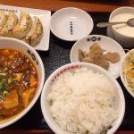 陳麻家 海浜幕張店餃子定食 900円餃子はジューシーでうまかったが、麻婆豆腐がチョット辛かった。つか、痛かった。