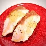 ブリ塩炙り。 これ美味しすぎて感動✨ あぁ〜本当においしかった(●´艸`)♡