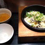 高菜とちりめんじゃこの石焼き炒飯at石焼ごはん倶楽部 本厚木ミロード店