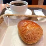 カスカード ゼスト御池店:マロンクリームパンとコーヒー