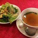 サラダとオニオンスープ  @洋食レストラン 西櫻亭 立川店