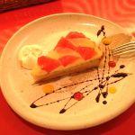 Ena Berangket Tarcis Cafe 京都三条店