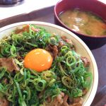 すき屋 江東塩浜店