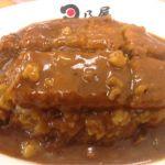 日乃屋カレー 八重洲二丁目店