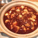 広東料理 Foo