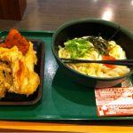 めりけんや 大阪駅前店