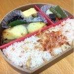 西京焼・桜えびと竹の子の炊込みごはん