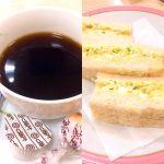 カフェ&グリル木船