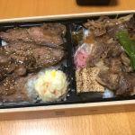 RF1 グランスタ東京店