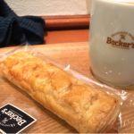 Becker's 武蔵小杉店