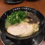 元祖博多中州屋台ラーメン 一竜 平塚店