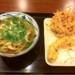 釜揚げ讃岐うどん 丸亀製麺 高崎大八木店